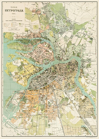 Petrograd (Петроград, Saint Petersburg) city map, 1923
