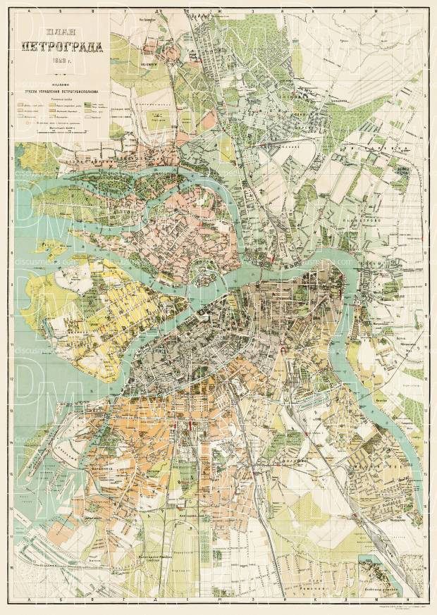 Petrograd (Петроград, Saint Petersburg) city map, 1923. Use the zooming tool to explore in higher level of detail. Obtain as a quality print or high resolution image