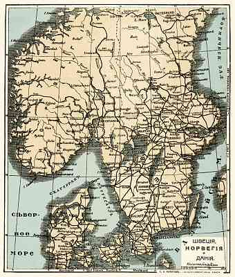 Denmark on the general map of Scandinavia (Denmark, Norway and Sweden with legend in Russian), 1900